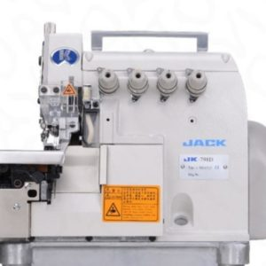 Оверлок Jack 798D-5-03/333 (Голова со встроенным серводвигателем)