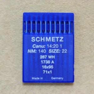 Иглы Schmetz 287WH №140 (уп. 10 шт.)