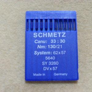 Иглы Schmetz DVх57 №130 (уп. 10 шт.)