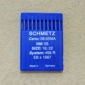 Иглы Schmetz 1567 (459R) №55 для скорняжных машин (уп. 10 шт.)