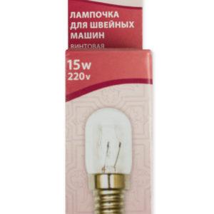 Лампочка для шв. машин винтовая Aurora AU-205014 15W 220V
