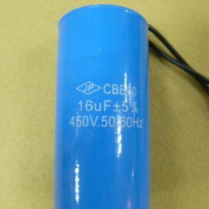 Конденсатор JZ 16 mkf, 450V