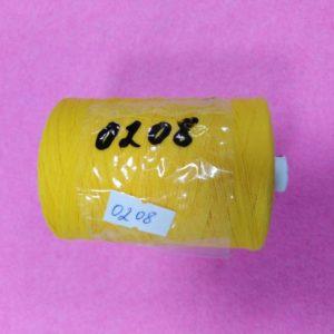 0208 Нитки 45 ЛЛ ярко-желтый «Санкт-Петербург» 2500м