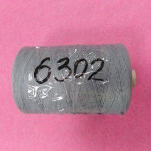 6302 Нитки 45 ЛЛ серый «Санкт-Петербург» 2500м
