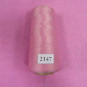 Нитки «EURON» U 150/1 №180 15000м (2147)