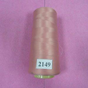 Нитки «EURON» U 150/1 №180 15000м (2149)