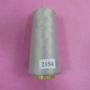 Нитки «EURON» U 150/1 №180 15000м (2154)