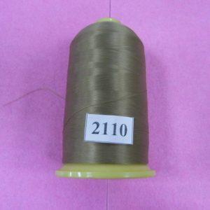 """Нитки """"EURON"""" U 150/1 №180 15000м (2110)"""