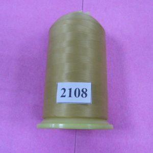 Нитки «EURON» U 150/1 №180 15000м (2108)