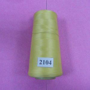"""Нитки """"EURON"""" U 150/1 №180 15000м (2104)"""