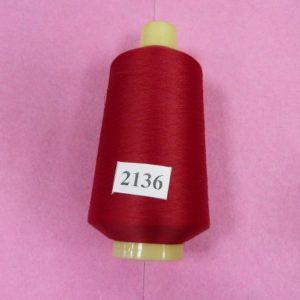 Нитки «EURON» U 150/1 №180 15000м (2136)