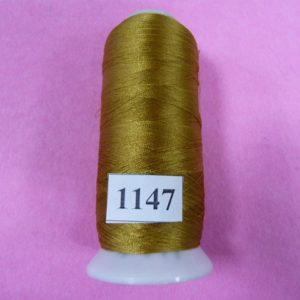 """Нитки """"EURON"""" Р 120/2 №120 5000м (1147)"""