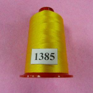 Нитки «EURON» Р 130/2 №130 5000м (1385)