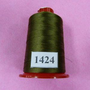 Нитки «EURON» Р 130/2 №130 5000м (1424)