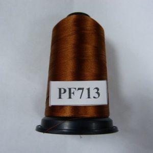 Нитки п/э FUFU'S (5000м) РF713