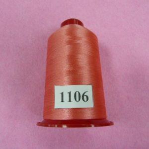 Нитки «EURON» Р 130/2 №130 5000м (1106)