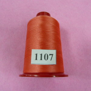 Нитки «EURON» Р 130/2 №130 5000м (1107)