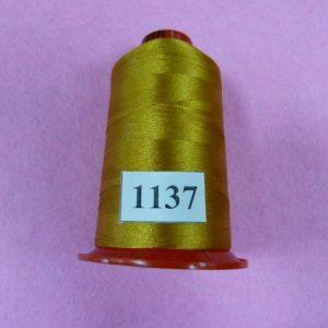 Нитки «EURON» Р 130/2 №130 5000м (1137)