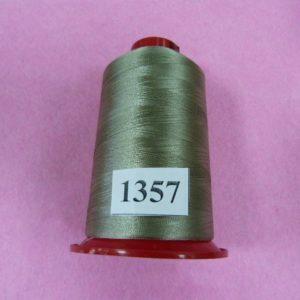 Нитки «EURON» Р 130/2 №130 5000м (1357)