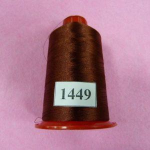 Нитки «EURON» Р 130/2 №130 5000м (1449)