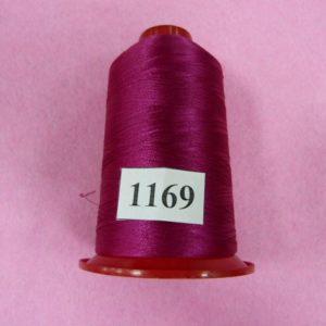 Нитки «EURON» Р 130/2 №130 5000м (1169)