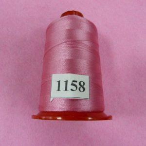 Нитки «EURON» Р 130/2 №130 5000м (1158)