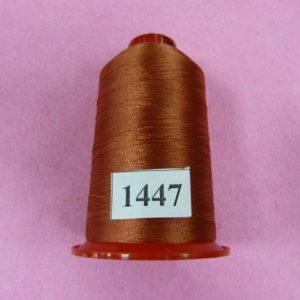 Нитки «EURON» Р 130/2 №130 5000м (1447)