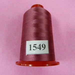 Нитки «EURON» Р 130/2 №130 5000м (1549)