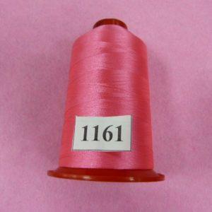 Нитки «EURON» Р 130/2 №130 5000м (1161)