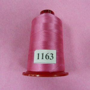 Нитки «EURON» Р 130/2 №130 5000м (1163)