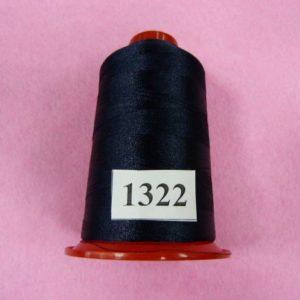 Нитки «EURON» Р 130/2 №130 5000м (1322)