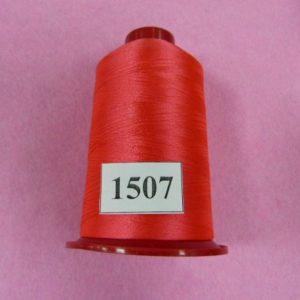Нитки «EURON» Р 130/2 №130 5000м (1507)