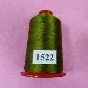 Нитки «EURON» Р 130/2 №130 5000м (1522)