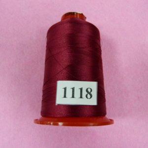 Нитки «EURON» Р 130/2 №130 5000м (1118)
