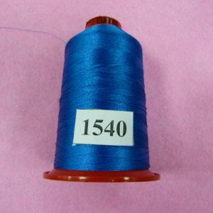 Нитки «EURON» Р 130/2 №130 5000м (1540)
