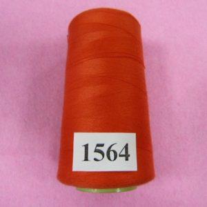 Нитки 40s/2 «5000» 3300ярд 1564