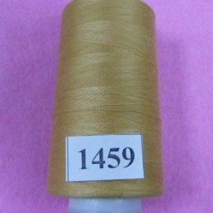 Нитки 40s/2 «5000» 3300ярд 1459