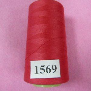 Нитки 40s/2 «5000» 3300ярд 1569
