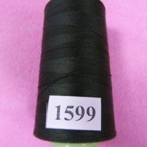 Нитки 40s/2 «5000» 3300ярд 1599
