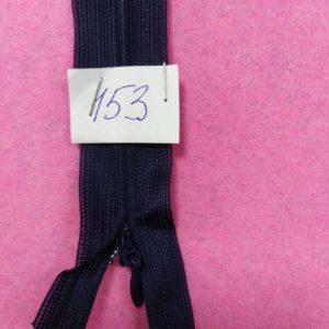 Молния потайная №3 50см ДС-153 т-синий