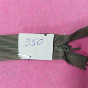 Молния потайная №3 50см ДС-350 серый