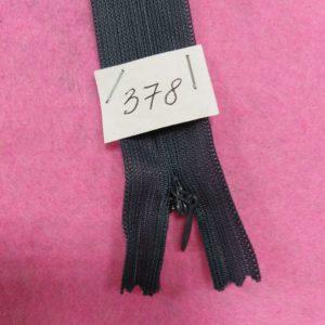 Молния потайная №3 50см ДС-378 сине-серый