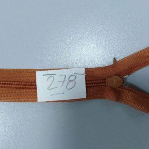 Молния потайная №3 50см ДС-278 коричневый