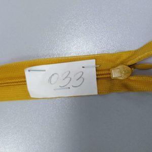 Молния потайная №3 50см ДС-033 золото