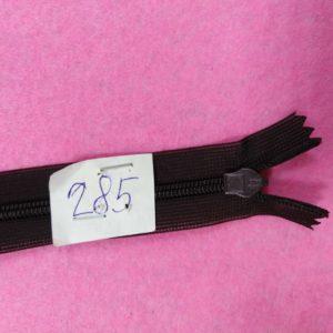 Молния потайная №3 50см ДС-285 темно-коричневый