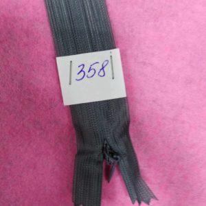 Молния потайная №3 50см ДС-358 серый