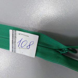 Молния потайная №3 50см ДС-108 бирюза