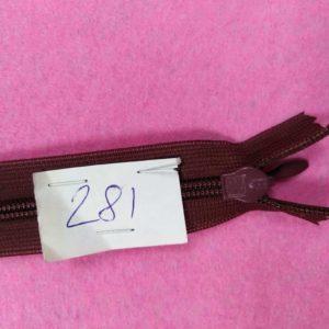 Молния потайная №3 50см ДС-281 красно-коричневый