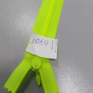 Молния потайная №3 50см ДС-069 лимон