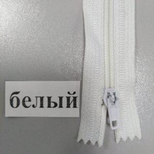 Молния брючная №4 20см ДС-001 белый, полуавтомат